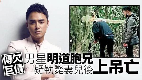 Người thân, hàng xóm bàng hoàng khi hay tin anh trai Minh Đạo giết vợ con rồi tự tử.