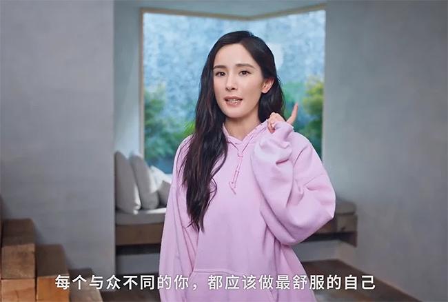 Hình ảnh mới của Dương Mịch trông rất kém tự nhiên.