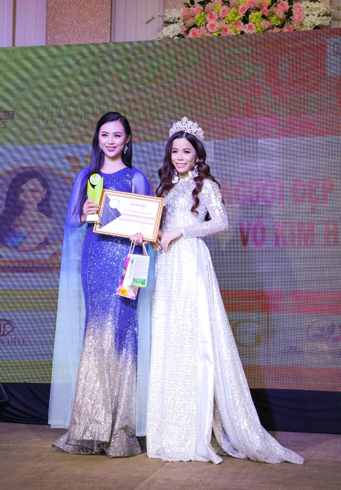 Oanh Lê cho biết giải thưởng này là thành quả của sự nỗ lực không ngừng nghỉ mà cô và từng thành viên trong doanh nghiệp đã phấn đấu trong một năm qua. Đây cũng là động lực để người đẹp và doanh nghiệp của mình nỗ lực hơn nữa trong thời gian tới.