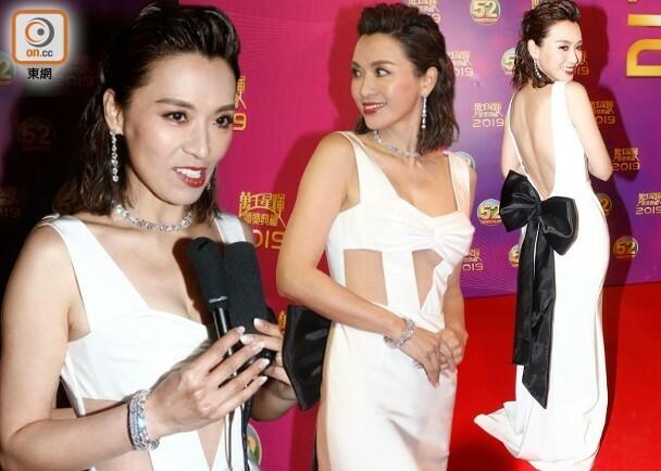 Ngô Nhược Hy hớ hênh tại lễ trao giải TVB - 8