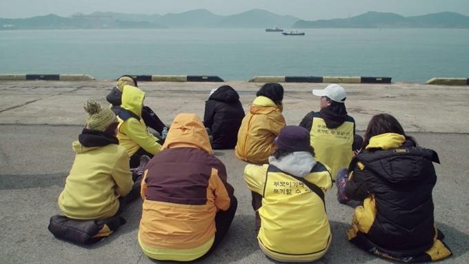 Hình ảnh người nhà nạn nhân trong thảm họa phà Sewol