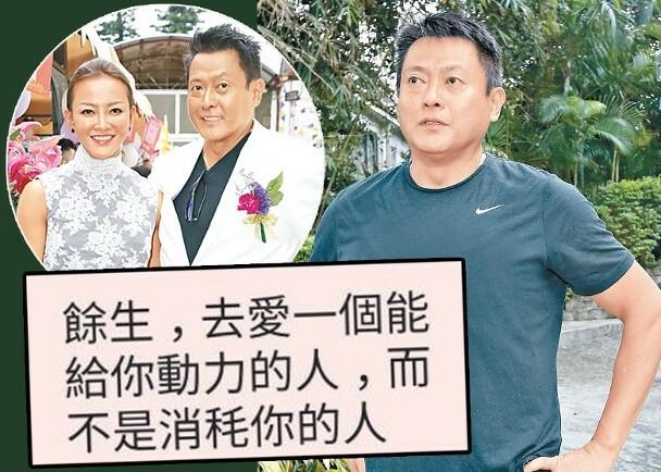 Tài tử Hong Kong than thở vì vợ trẻ cắm sừng