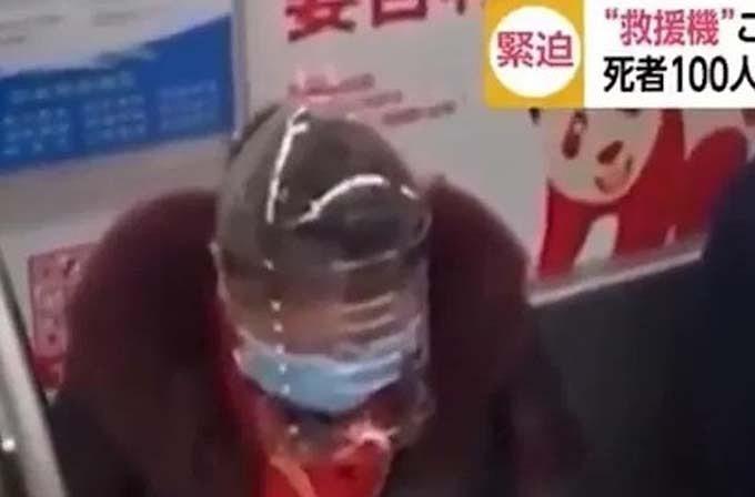 Ngoài khẩu trang y tế, những chiếc mũ bảo vệ trùm cả đầu từ các chai nhựa lớn có vẻ được ưa chuộng nhất. Ảnh: Twitter.