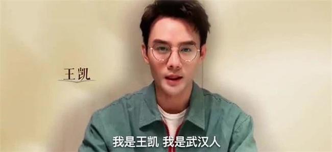 Vương Khải, một người con của vùng Vũ Hánthông qua công ty của mình đóng góp 2 triệu NDT. Anh đăng tải video để động viên những đồng hương của mình.