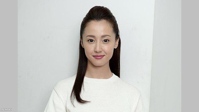 Diễn viên Erika Sawajiri.