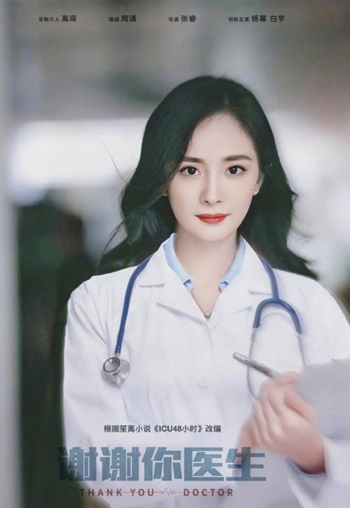 Dương Mịch đóng vai bác sĩ trong Cảm ơn bác sĩ.