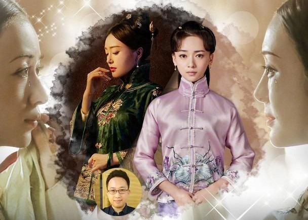 Sau Diên Hy công lược, Tần Lam và Ngô Cẩn Ngôn tái hợp trong phim Gia truyền.