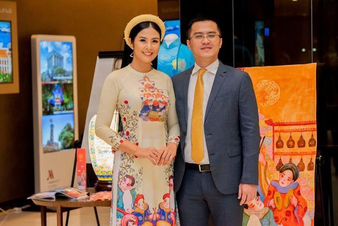 Cặp đôi mặc ton sur ton khi cùng tham gia một sự kiện ngoại giao.