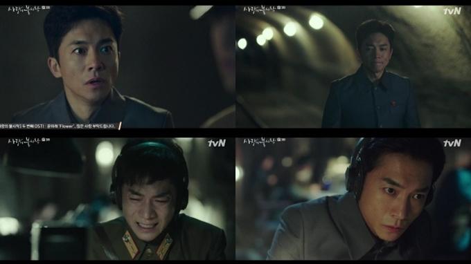 Kim Young Min được trang Han Cinema khen diễn tốt cáccảnh khóc, nội tâm day dứt khi thể hiện vai diễn buộc phải giúp Cho Chul Gang sát hại những quân nhân tốt. Nam diễn viên 49 tuổi diễn xuất chủ yếu trên sân khấu kịch.