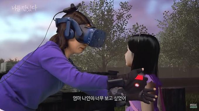 Chị Ji-sung ôm con gái ảo Nayeon trong chương trình Meet you của MBC. Ảnh: MBC.