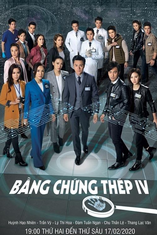 Phim tiếp tục khai thác đề tài phá án với sự phối hợp ăn ý của ba lực lượng pháp chứng - pháp y - cảnh sát Hong Kong. Giống ba phần đầu, Bằng chứng thép 4 quy tụ dàn nhân vật đông đảo, được đầu tư tỉ mỉ về bối cảnh, thiết bị và kiến thức chuyên môn của ngành pháp chứng, pháp y. Đây là một trong các bom tấn của TVB.