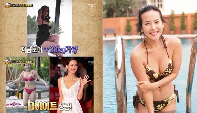 Dù không thuộc tuýp quá béo nhưng Jo Yeo Jung vẫn quyết tâm giảm cân để thuận lợi hơn trong công việc.