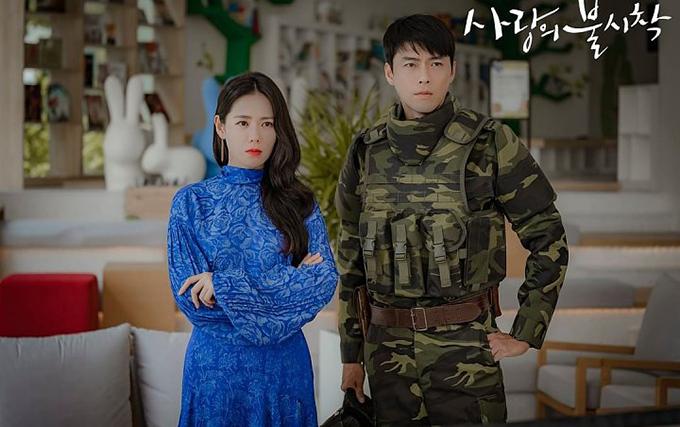 Mặc đẹp như Son Ye Jin trong Hạ cánh nơi anh - 6