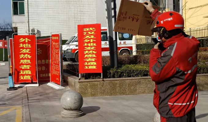 Bệnh viện ở thành phố Vị Nam, tỉnh Thiểm Tây, Trung Quốc - nơi vợ Zhang làm việc. Ảnh: SCMP.
