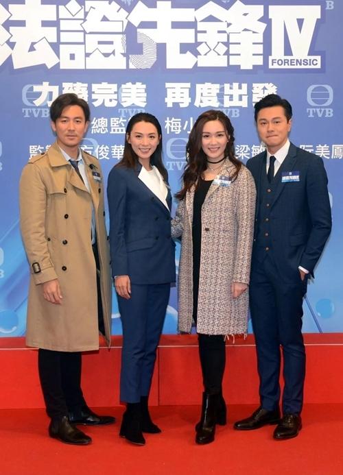 Từ trái qua: Đàm Tuấn Ngạn, Trần Vỹ, Thang Lạc Văn và Huỳnh Hạo Nhiên.