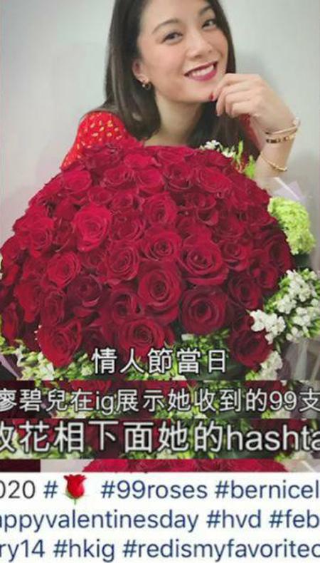 Bích Nhi khoe hoa hồng ngày lễ tình nhân.