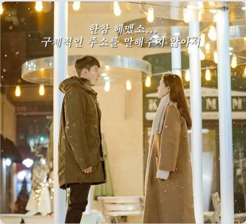 Cảnh phim Jung Hyuk đi tìm Se Ri ở Seoul.
