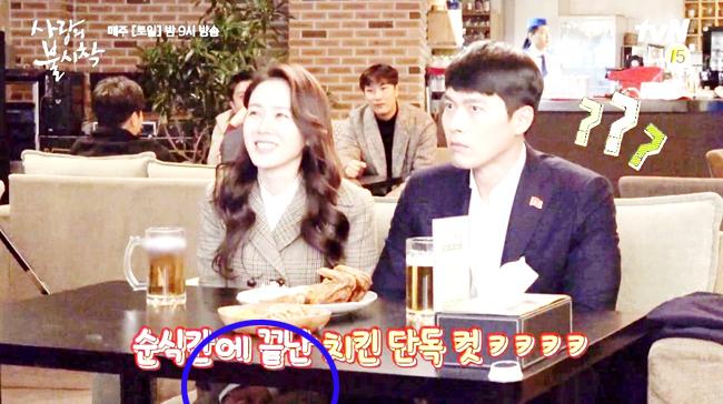 Fan nghi ngờ rằng cặp sao nắm tay nhau dưới gầm bàn.