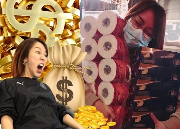 Lôi Sâm Du nói ôm giấy vệ sinh mừng như ôm tiền.