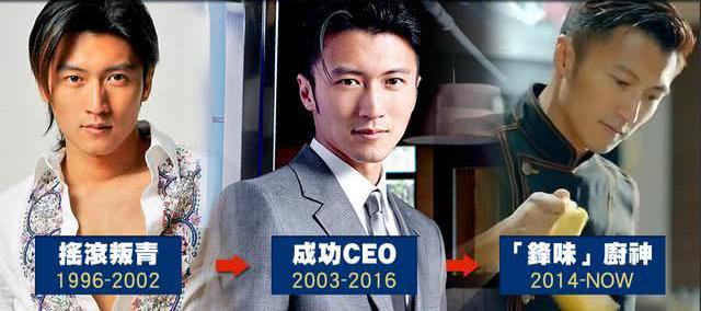 Tạ Đình Phong từ một công tử trở thành một doanh nhân thành công trong vòng hơn 20 năm.
