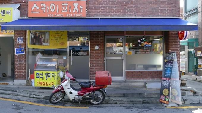Sky Pizza nằm ở quận Dongjak, Seoul bỗng trở nên nổi tiếng sau khi xuất hiện trên phimKý sinh trùng. Đây quán Pizza Age,nơi gia đình Ký sinh trùng Kim Ki Taek (Song Kang Ho) order chiếc bánh và nhờ đó mà tìm được công ăn việc làm. Hiện trước cửa tiệm có treo hình