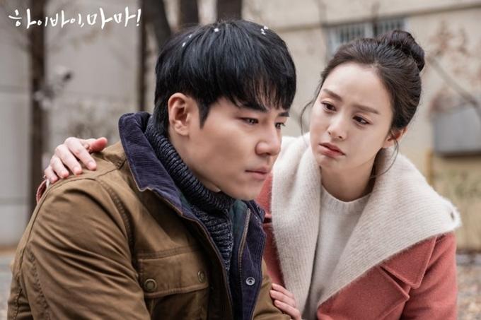 Vào vai một hồn ma trở về trần thế trong 49 ngày để chăm sóc chồng và con gái, côđược khen diễn tâm lý tốt, khóc đẹp và diễn hài duyên dáng. Tập 1 của phimđứng đầu về rating tối 22/2 trên toàn Hàn Quốc.
