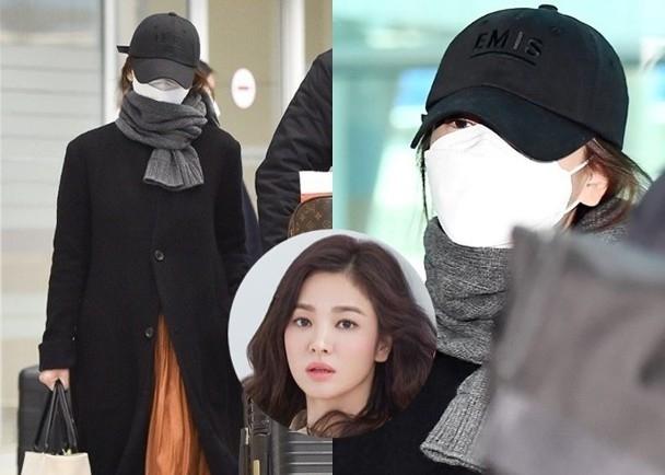 Song Hye Kyo về nước hôm 27/2.