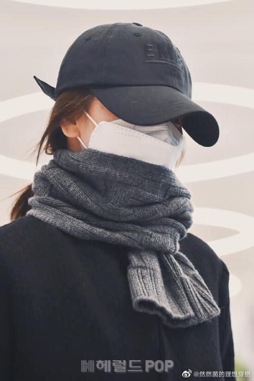 Song Hye Kyo về Hàn Quốc hôm 27/2.