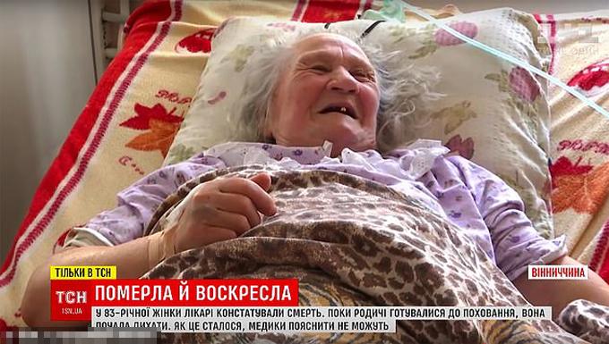 Cụ Ksenia Didukh tỉnh táo và nói chuyện với các bác sĩ trong bệnh viện sau khi đã chết 10 tiếng. Ảnh: