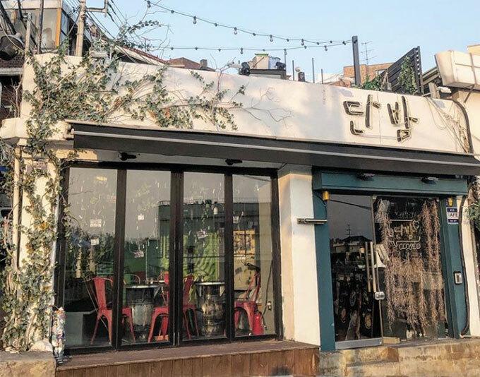 Quán nhậu đóng cửa bỗng hot nhờ phim Itaewon Class - Ngôi sao