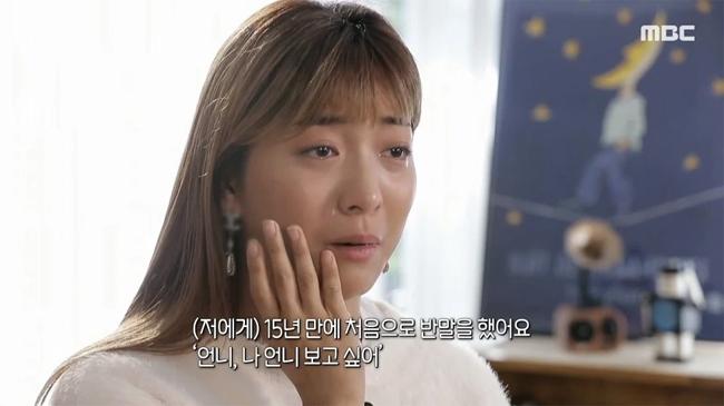 Luna khóc khi nói về những người bạn đã qua đời.