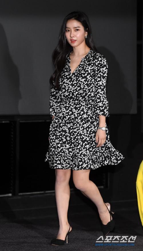 Diễn viên Kim So Eun.