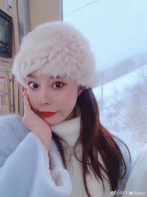 Cô Ngô, người yêu cũ của Kim Eun Sung.