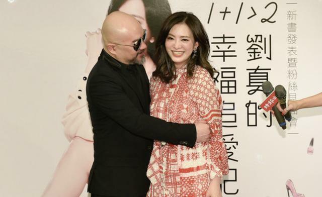Lưu Chân và chồng, ca sĩ Tân Long.