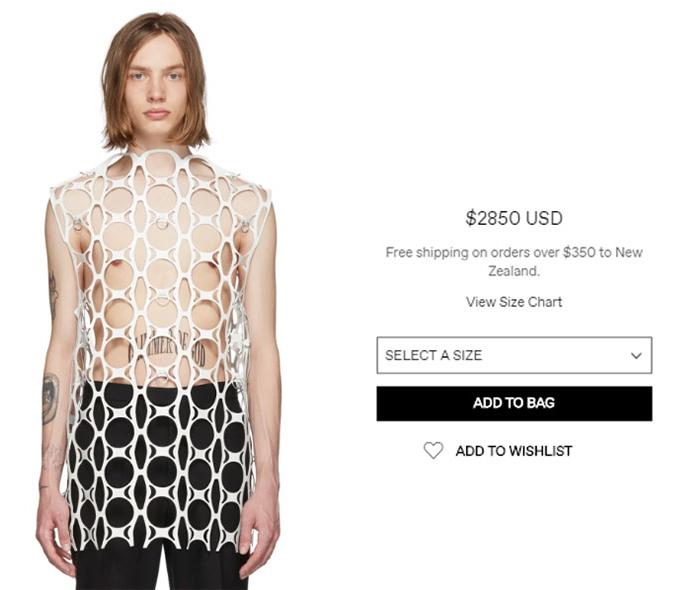 Ai sẽ mua thiết kế mặc như không này với giá 2.850 USD (67,5 triệu đồng)?
