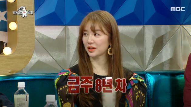 Yoon Eun Hye trong show truyền hình.