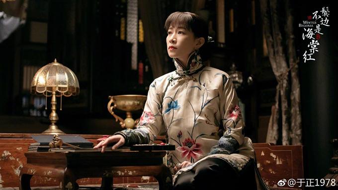 Qua 12 tập đầu, bộ phim nhận được nhiều lời khen ngợi về nội dung, hình ảnh và đặc biệt là diễn xuất tinh tế của Xa Thi Mạn.