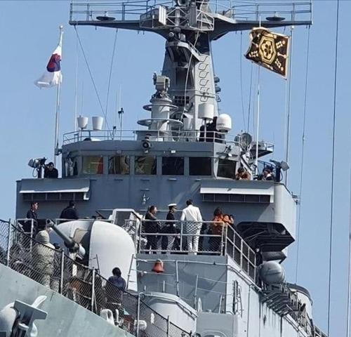 Con tàu nơi Lee Min Ho quay phim.