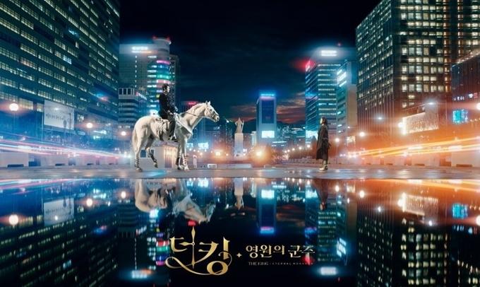 The King: Quân chủ vĩnh hằng dài 16 tập, lên sóng đài SBS và nền tảng phim trực tuyến Netflix từ 18/4. Phim chiếu các tối thứ 7, chủ nhật hàng tuần, thay thế phim Hi Bye, Mama của Kim Tae Hee.