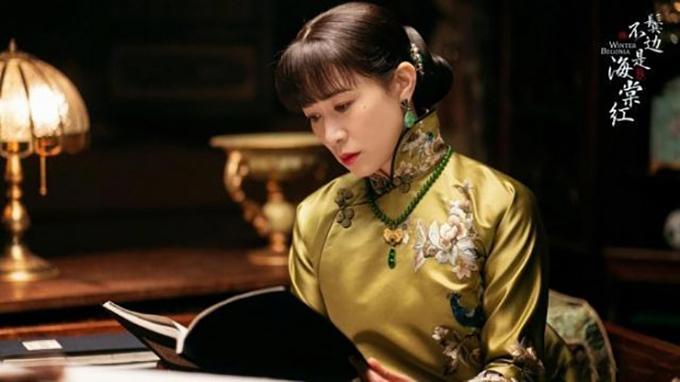Theo nhận xét của giới chuyên môn và khán giả hâm mộ phim Hoa ngữ, so với Diên hi công lược Vu Chính lại thêm một lần nữa ghi điểm với sự sáng tạo, tỉ mỉ của mình khi làm phim.