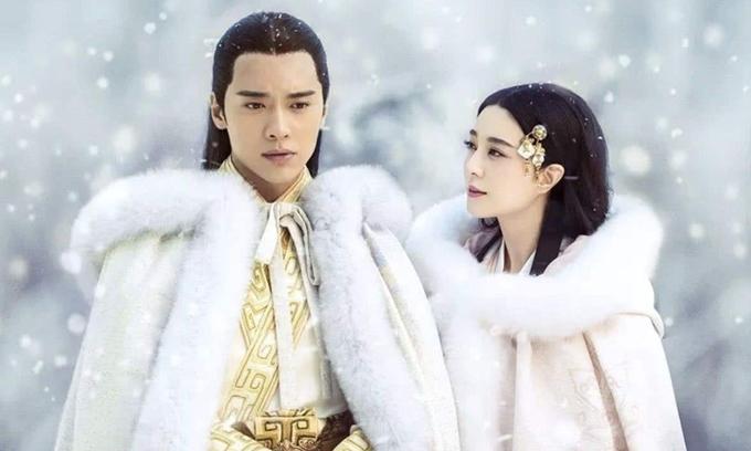 Cao Vân Tường và Phạm Băng Băng trong phim Ba Thanh truyện.