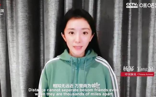 Dương Mịch trong đoạn video gần đây.