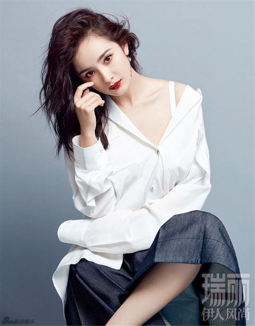 Dương Mịch xinh đẹp trên tạp chí.