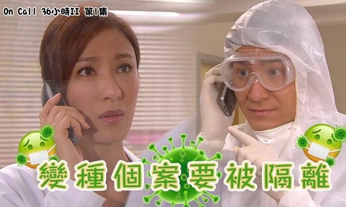 Dương Di và Mã Quốc Minh trong cảnh phim người vợ bị cách ly.