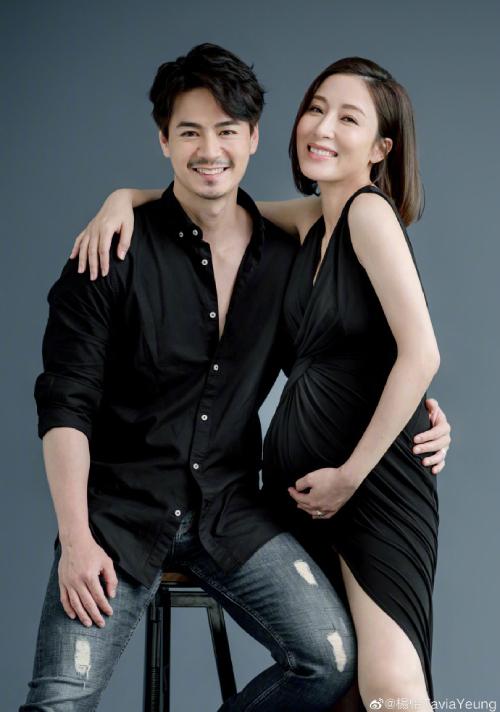 Dương Di và La Trọng Khiêm trong bộ ảnh mới được thực hiện cuối tháng 3. Đôi vợ chồng sẽ đón con đầu lòng chào đời vào mùa hè này. Em bé được tiết lộ là một bé gái. Dương Di gọi em bé là  Củ cải nhỏ.
