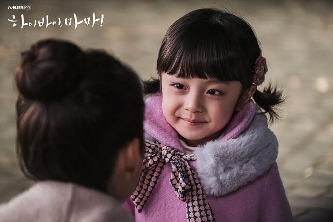 Seo Woo Jin đóng vai bé gái Seo Woo.
