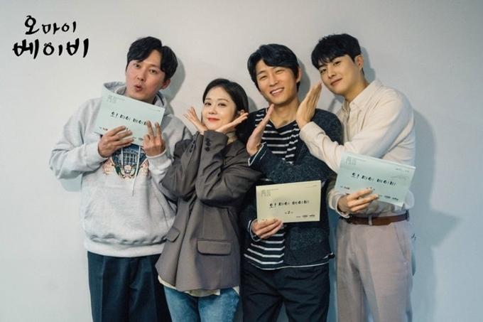 Trong phim lần này, vai diễn của Jang Nara có mối quan hệ tình cảm với ba nhân vật nam do Park Byung Eun, Go Joon và Jung Gun Joo (từ trái sang) đóng.