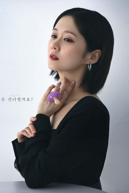 Nói về tác phẩm mới, Jang Nara cho biết cô hào hứng khi được tái ngộ khán giả qua Oh My Baby. Cô tin, người xem sẽ bật cười trước những chia sẻ của nhân vật cô đóng về tình yêu, hôn nhân và con cái; đồng thời cảm thấy xúc động ở nhiều cảnh phim.Đại diện nhà sản xuất khen ngợi Jang Nara làm việc nghiêm túc, nhập vai tốt: Càng quay, chúng tôi càng thấy cô ấy là Jang Ha Ri, chứ không phải Jang Nara.