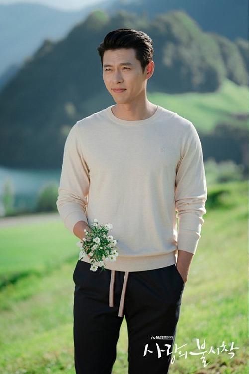 Nam diễn viên Hyun Bin.