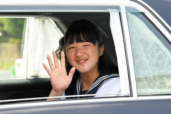 Công chúa Toshi của Nhật Bản. Ảnh: Asahi Shimbun.